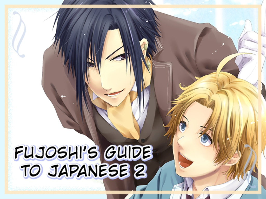 A Fujoshi's Guide to Japanese Volume 2's video poster