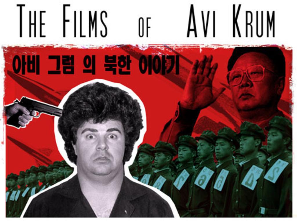 The Films of Avi Krum's video poster