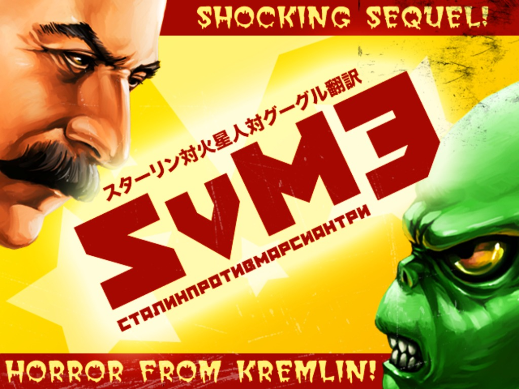 Stalin vs. Martians 3's video poster