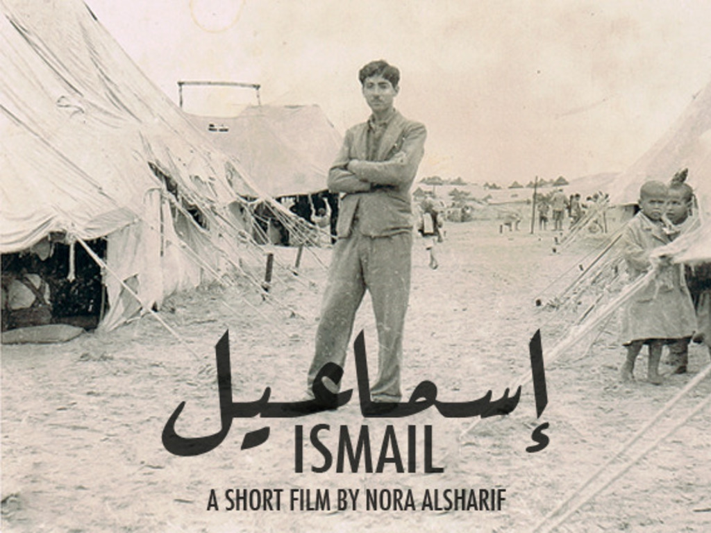 ISMAIL's video poster