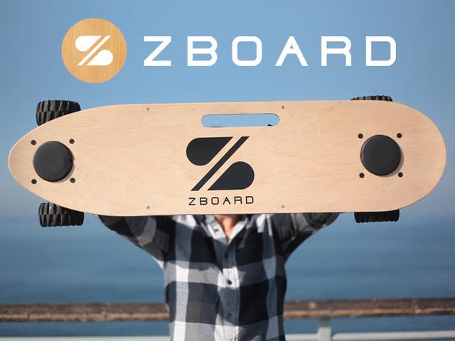 The ZBoard: The WeightSensing Electric Skateboard by Ben Forman \u2014 Kickstarter