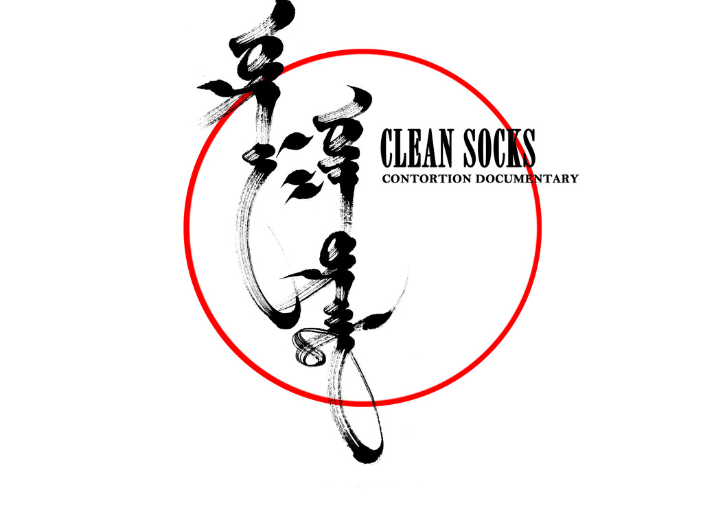 Clean Socks - Mongolian Contortion Documentary's video poster