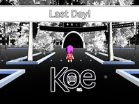 Koe (声) - A JRPG with Japanese at the core of gameplay