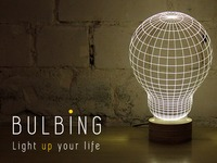 BULBING: a Magical Lamp Design | Light up your life!