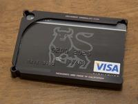 Decadent Minimalist One – Aluminum Wallet