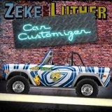 Car Customizer