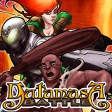 Dutamasa Battle