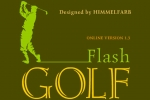 3D Flash Golf