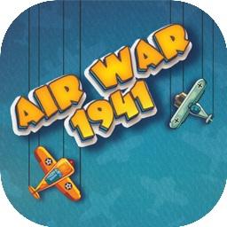 Air Attack 1962