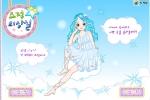 Air Goddess Dress up