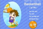 Basketballer Dress Up