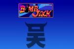 Bombjack II