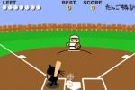 Cat Baseball Practice