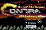 Contra 20th Anniversary Edition