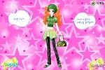 Ginger Star Green Dress-Up