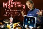 IPhone Mystery