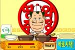 Make Delicious Macaroni