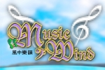 Music And Wind