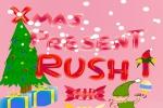 Xmas Present Rush