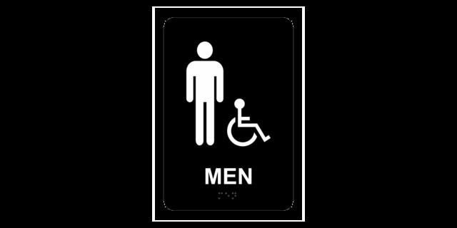 Men handicap accessible