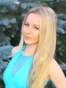 Photo of Natalya Kaufman