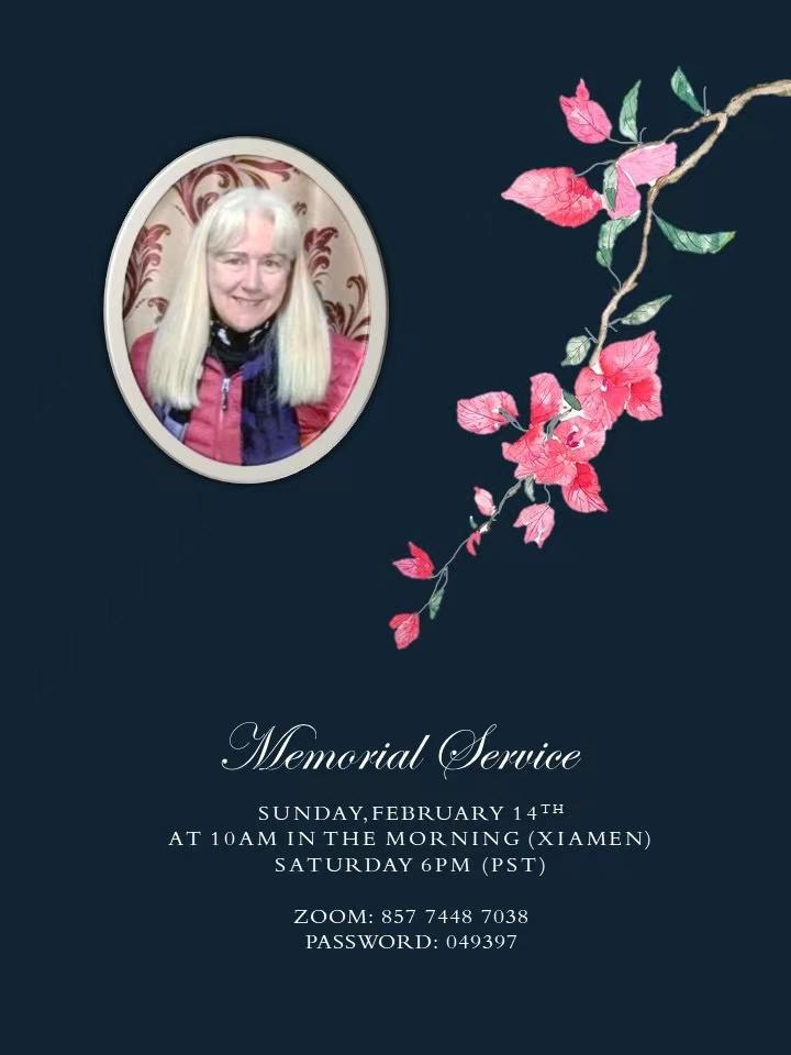 Sue Memorial 2
