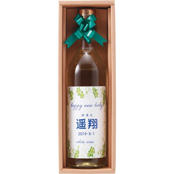 高原ワイン 白 360ml(お名入れ)