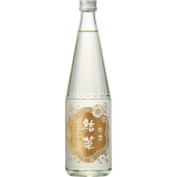 【直送】誕生記念の日本酒 上善如水720ml<ゴールド>(お名入れ)/のし包装・ベビーカード不可商品