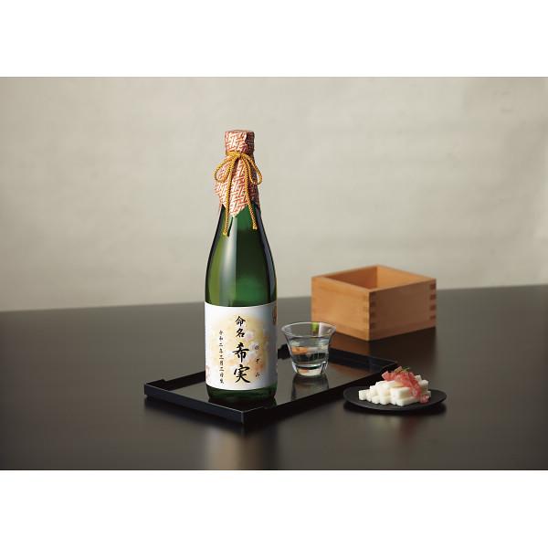 出産内祝い用 古屋酒造店 深山桜720ml(お名入れ)