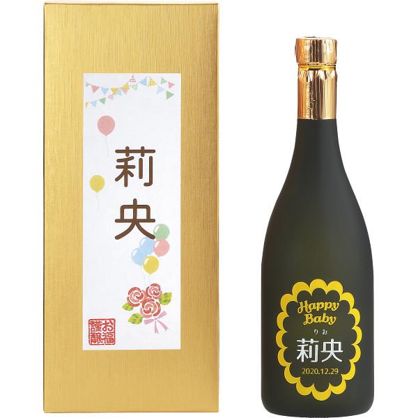 【F直送】誕生記念を刻み込む日本酒720ml(お名入れ)/包装・ベビーカード不可商品