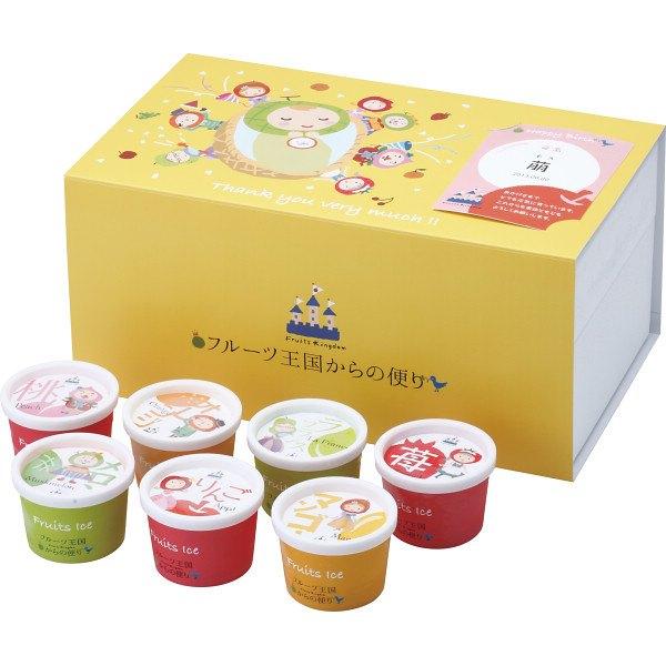 【直送】フルーツ王国からの便り フルーツアイス(お名入れ)ピンク