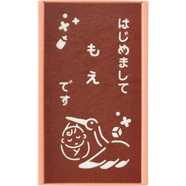 長崎堂 オリジナルカステーラ(小)(お名入れ)コウノトリ