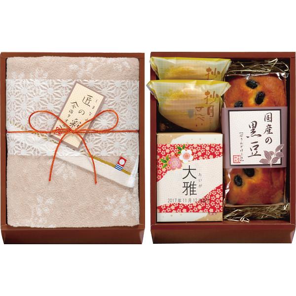 今治タオル&菓子詰合せ(お名入れ)