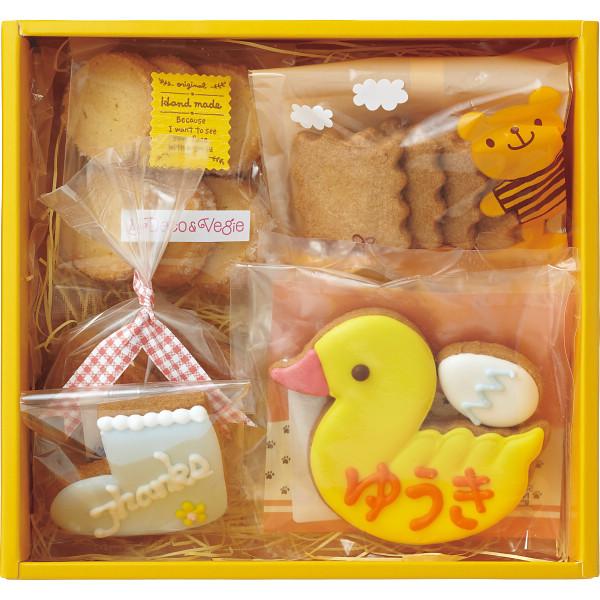 DECO&VEGIE クッキーベビーセット(お名入れ)
