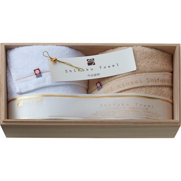 至福タオル フェイスタオル2枚セット(木箱入)
