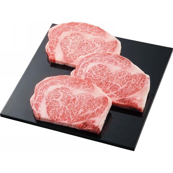 【直送】佐賀県産黒毛和牛 ステーキ用ロース(3枚)