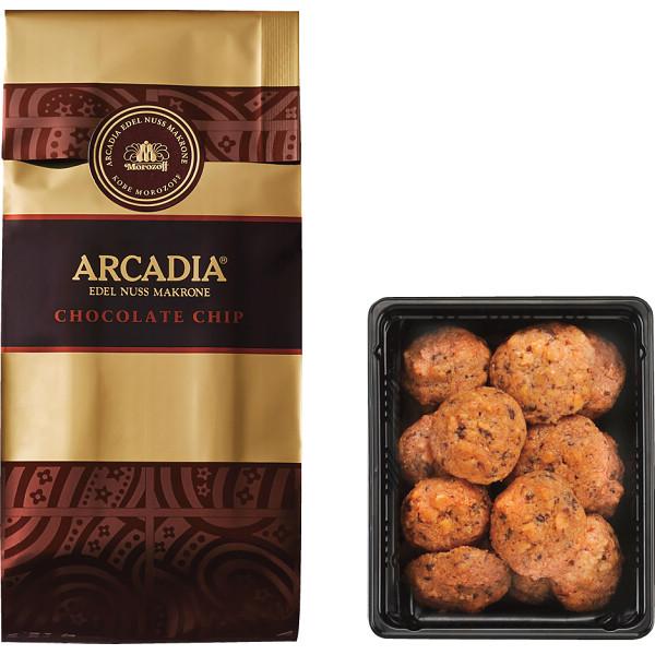 アルカディア(チョコレートチップ)/包装不可商品