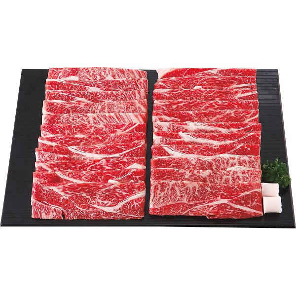 【直送】九州産黒毛和牛 すき焼き用肩ロース(1.1kg)