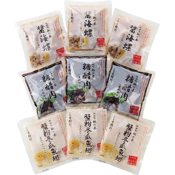 【直送】御田町桃の木 小林シェフ監修ふかひれスープと中華惣菜詰合せ