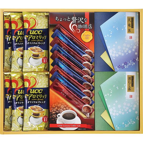 AGF・UCCコーヒー・ドリップ緑茶ミント