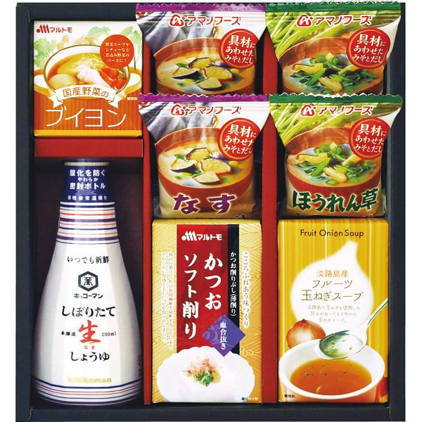 キッコーマン&アマノフーズ食品アソート