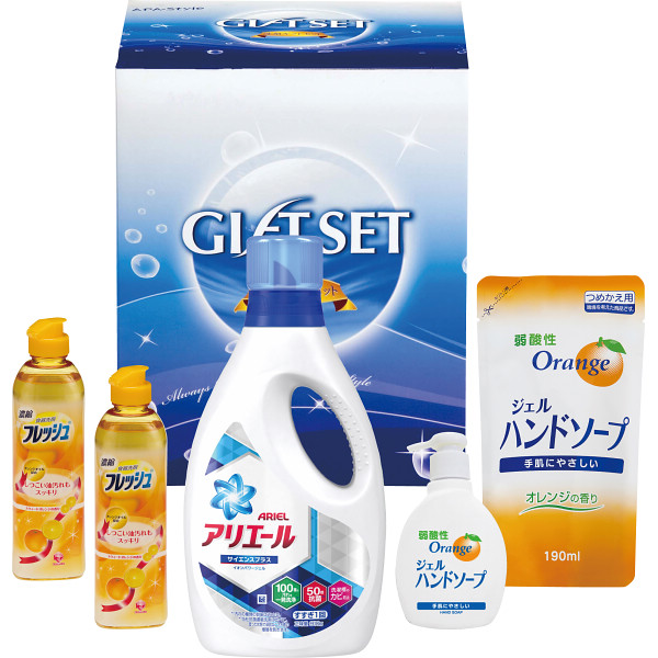 アリエール液体洗剤セットピンク