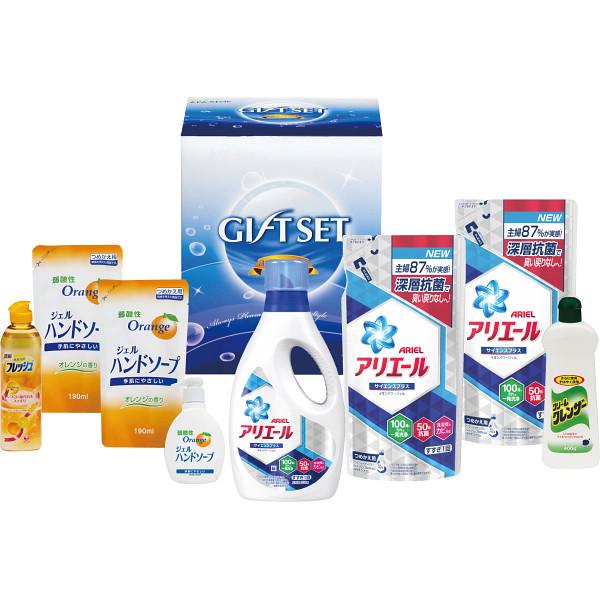 アリエール液体洗剤セット