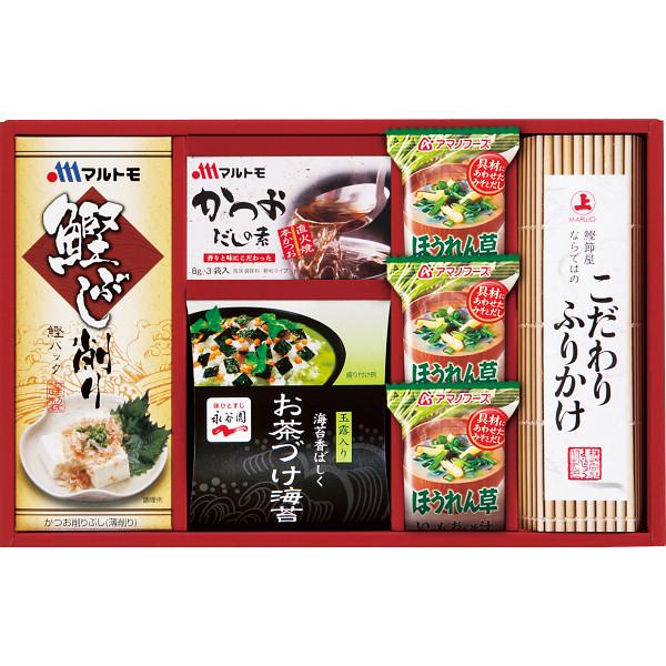アマノフーズ&永谷園食卓セットブラウン
