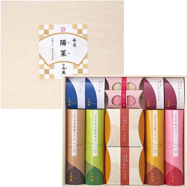 【お急ぎ便直送】名入れ京料理六盛 四季の箸このみよせギフトC