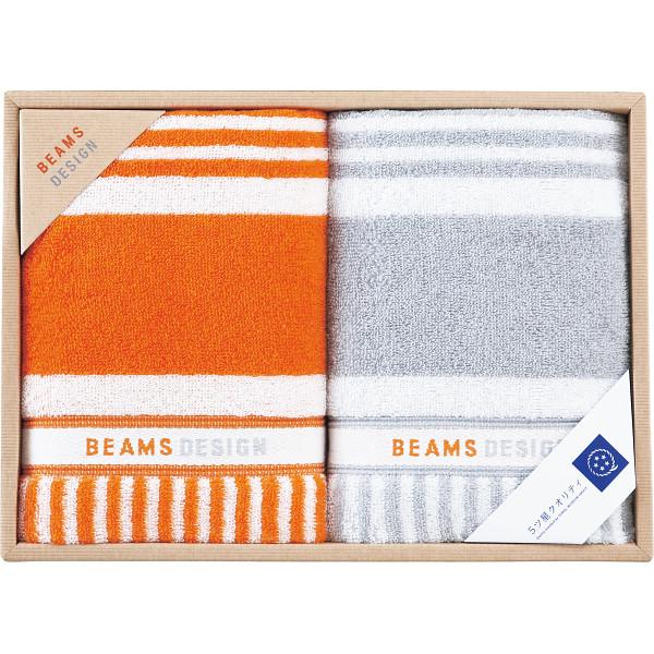 ビームス デザイン フェイスタオル2枚セットオレンジ