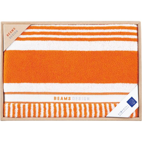 ビームス デザイン バスタオルオレンジ
