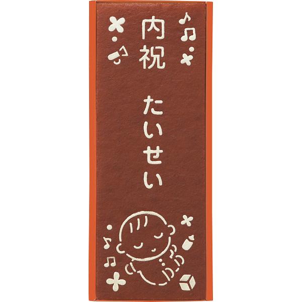 長崎堂 オリジナルカステーラ(大)(お名入れ)すやすやベビー