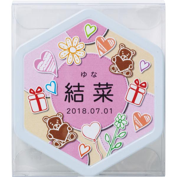 茶審査技術五段古賀善信監修 煎茶(玉露入)テトラパック詰合せ(お名入れ)女の子