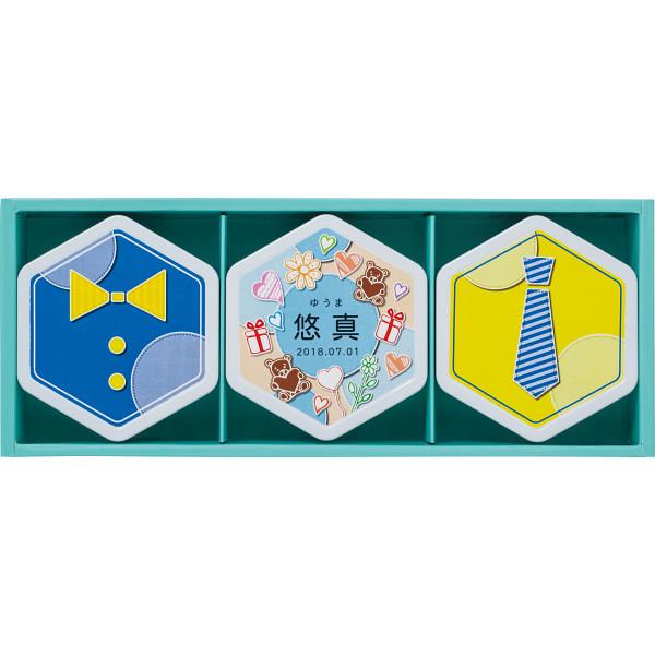 茶審査技術五段古賀善信監修 煎茶(玉露入)テトラパック詰合せ(お名入れ)男の子